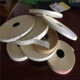 彩鋼保溫介面膠帶 白色聚丙烯牛皮紙複合貼面