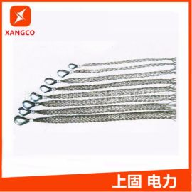 Y-9 不锈钢网套 电缆网套