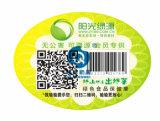 定製食品防水標籤 食品標籤防僞製作
