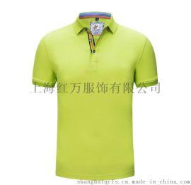 上海红万新款短袖T恤衫定制 POLO衫生产