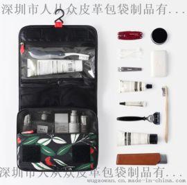 enkoo+CRA808+便攜旅行洗漱包