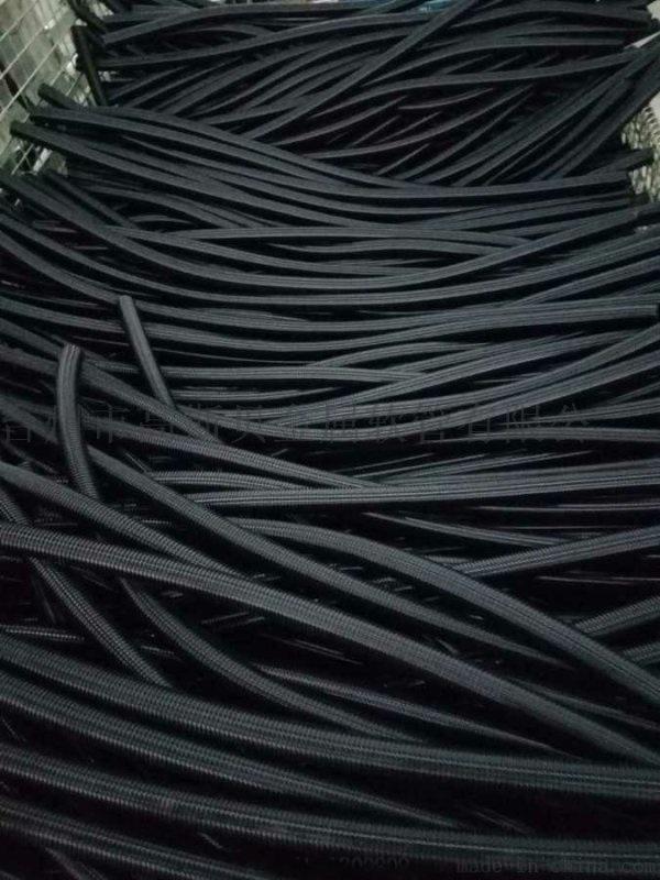高斯貝吸塵器專用軟管 EVA纏繞管 塑料軟管