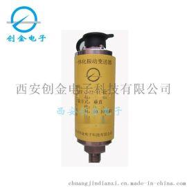 现货20mm/s 磁电式振动变送器厂家直销  HZD-B-8B振动速度传感器