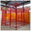 河南新鄉廠家加工建築安全防護棚工地鋼筋棚施工防護棚