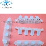 頭燈圓形防水硅橡膠開關帽 硅膠密封過線套 硅膠按鈕套廠家直銷