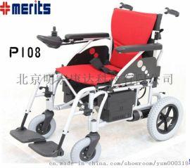 台湾美利驰P108电动轮椅