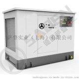 30KW静音柴油发电机品牌