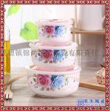 家用陶瓷保鮮碗三件套帶蓋飯盒密封學生泡麪組合便當套裝