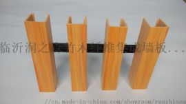 木质吸音板 生态木吸音板 吸音板厂家