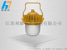 LED防爆平台灯