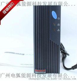 山特UPS电源MT500 MT1000