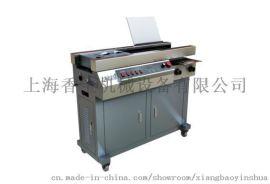 上海香宝XB-AR900H装订带侧胶高速胶装机