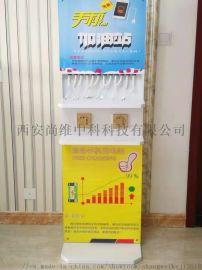 纯金属手机加油站立式手机加油站手机充电站
