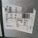 宝钢 dc04冷轧板 深冲冷轧钢板 冷轧薄钢板