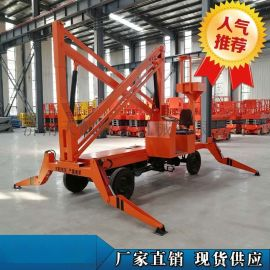 移动柴油曲臂式升降机 升降平台 高空施工维修车