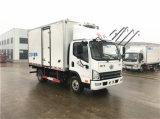 解放虎VH冷藏车4.2米