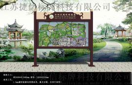 阜阳挂墙宣传栏中国红党建牌文化公示栏厂家