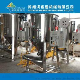塑料颗粒混合干燥机 不锈钢制作 现货供应