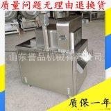 食品機械切丁切塊機規格定製凍肉五花肉切塊機