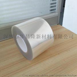 厂家直销pet双层硅胶保护膜模切成型