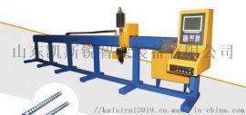 供应管子切割机,数控管子切割机,管子相贯线切割机