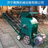 每小时产量30吨苗床营养土打碎机,输送带粉土机