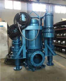 吸渣尾桨泵 电动化工泵 大口径潜污机泵