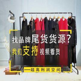 韩版女装加盟她衣柜女装品牌都有什么库存尾货服装连衣裙依恋女装