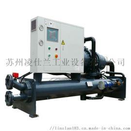 苏州冷水机丨苏州螺杆式冷水机丨苏州冷冻机