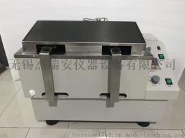 水浴恒温振荡器JRA-WHS水浴恒温振荡器 厂家