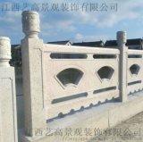 广东佛山示范村建设河道仿木栏杆 桥梁仿石护栏厂家