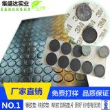 直销平面橡胶垫 黑色橡胶垫深圳东莞厂家 圆形方形