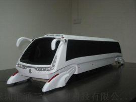 台州3D打印汽车零部件手板 3D打印汽车设计模型
