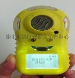鹹陽可燃氣體檢測儀13572886989