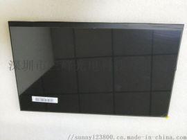 11.6寸中电熊猫液晶显示屏全视角1080P