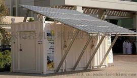 太阳能海水淡化装置