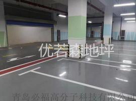 淄博地下车库地坪施工专业厂家