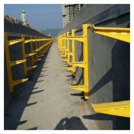 铁路复合材料表面光滑电缆支架