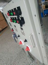 室外不锈防爆钢配电箱户外防雨强电落地柜箱定做