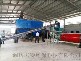 餐厨垃圾处理一体机厂家/餐厨垃圾处理设备供应