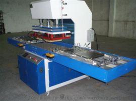 钢铭机械8-15KW高频PVC塑胶热合焊接熔接机