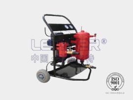 LYC-150A移动滤油机