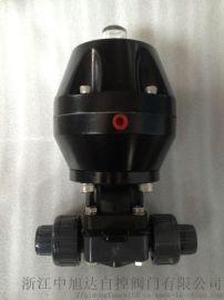 气动UPVC隔膜阀,盖米型气动隔膜阀