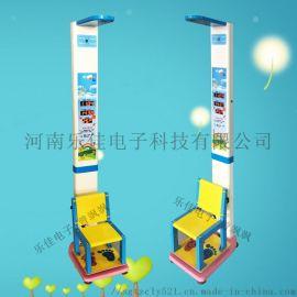 幼儿园儿童  身高体重坐高电子秤
