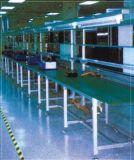 组合式工作台装配生产线 (BC2007/01-01)