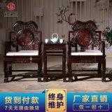 祥蕴阁红木太师椅多少钱一对 凊式红木太师椅三件套