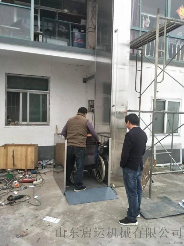 老年人殘疾人專業上下樓升降設備丹東市殘聯電梯啓運
