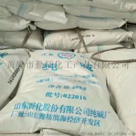 山东海天纯碱 工业纯碱