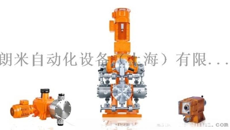 prominent 液壓膜計量泵