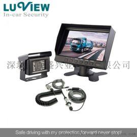 卡车监控系统,车载后视系统